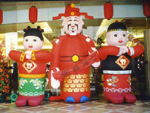 Custom Inflatable Chinese Family